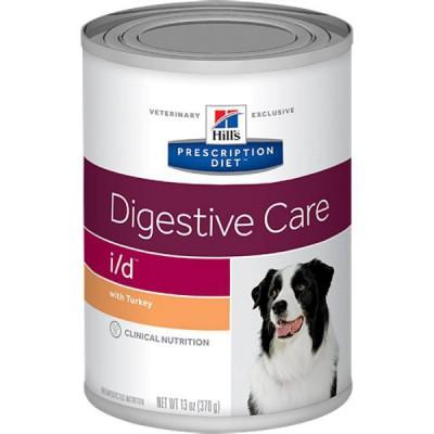 Hill´s Prescription Diet Canine I/D Gastrointestinal Health Alimento humedo para perros en lata de 360 gr